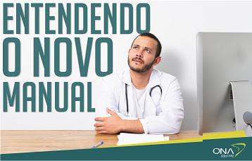 ENTENDENDO OS REQUISITOS DO MANUAL OPSS 2022